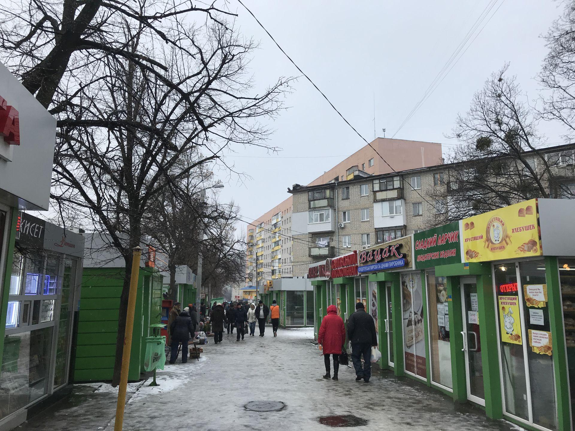 Аренда магазинов - Харьков,  Героев Сталинграда пр.